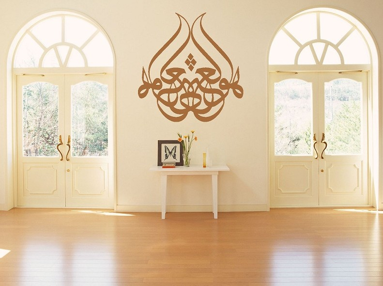 The writing is on the wall adrienne at home Arabic calligraphy wall art